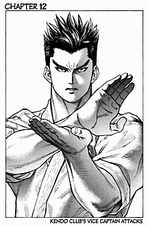 """""""Manga"""" art and animation has a distinctively Japanese style and flair, as this sample image clearly shows. (Art: mangareader.net)"""