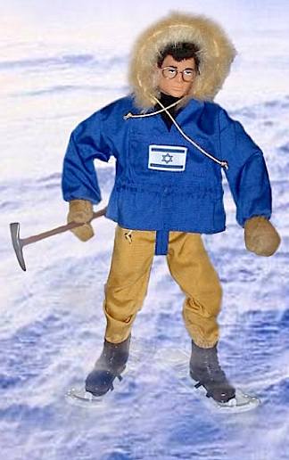 Rex Kwiecien outfitted this Joe in one of Project Are's reproduction 'Fight For Survival' arctic outfits to create an Israeli arctic explorer. Fan-FREEZING-tastic! (Photo: Rex Kwiecien)