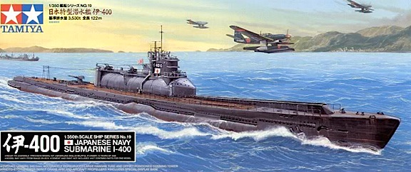 The painting on this model box shows how the I-400 would have looked at speed on the surface, after having launched its 3 bomber seaplanes. (Art: Tamiya Models)