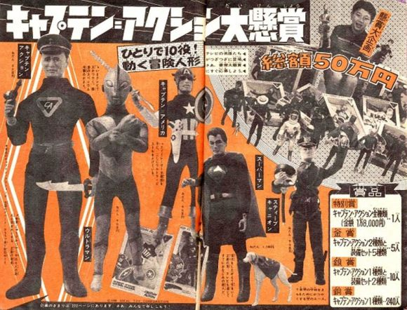 "Look! It's ULTRAMAN— This spread in Shonen magazine reveals one of the intriguing ""grainy pictures"" of Ideal's proposed costume for Ultraman—that sadly, was never made. (Photo: Ed Catto)"